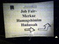 Mercaz Hamagshimim Job Fair Sign