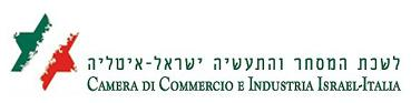 Italy-Israel chamber of commerce