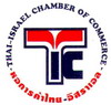 Thailand-Israel chamber of commerce