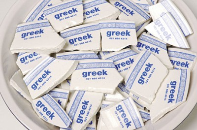 greek creative business card design