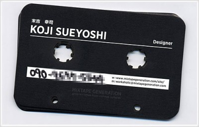 mixtape generation creative business card design
