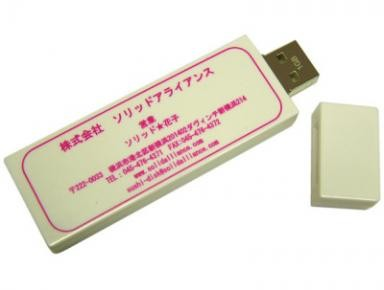 usb creative business card design