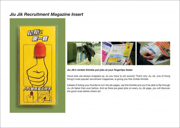 scmp jiu jik magazine nimble thimble recruitment marketing