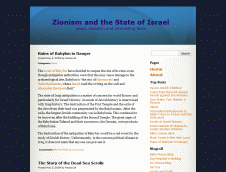 Zionism and the State of Israel