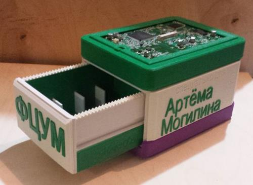 3d printed electronic business card holder
