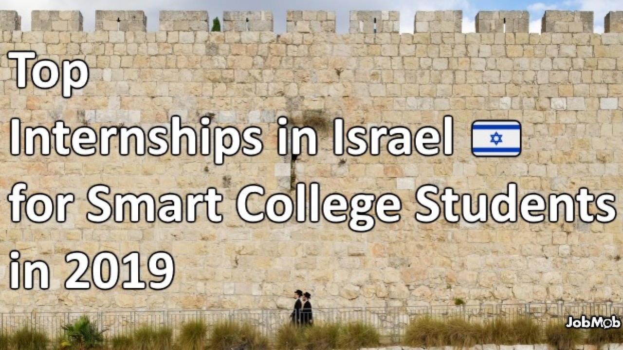 🇮🇱 Top Internships in Israel for Smart College Students in 2019